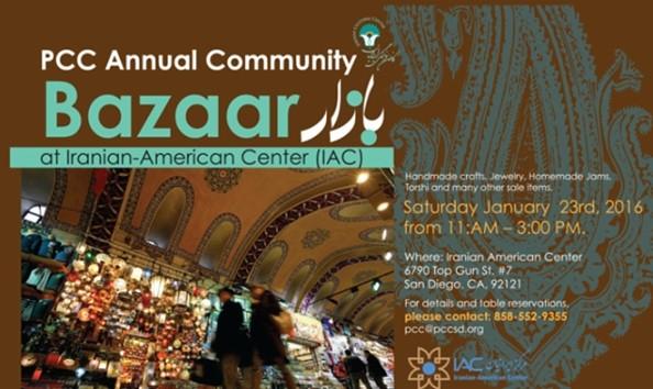 بازارچه سالانه ایرانیان