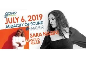Audacity of Sound Festival with Sara Naeini and Masoud Rezaei