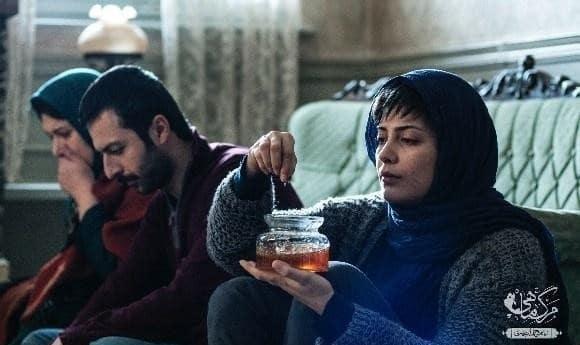 Death of the Fish, Featuring: Niki Karimi,Ali Mosafa,Pantea Bahram 1s Sheed Persian Film Festival