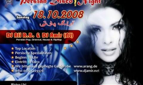 Persian Disco Night