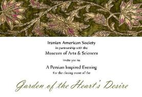 Garden of the Heart's Desire: Persian Textiles Art, Music, Dance Performance and Dinner Reception - SPECIAL OFFER