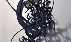 نمایشگاه آثار هنری سیمین فرهت در بحرین
