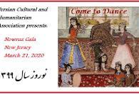جشن شاد نوروزی انجمن ایرانیان همراه با موسیقی زنده، پذیرایی شام کامل و مشروبات در سالن مجلل