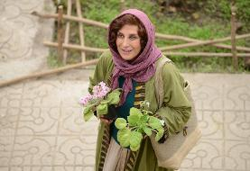 FREE ۲۵th Annual Festival of Films from Iran, VIRTUAL