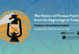 The History of Persian Poetry by Professor Ahmad Karimi-Hakkak