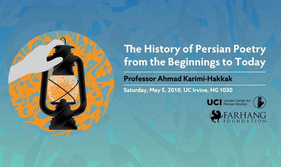 سخنرانی دکتر احمد کریمی حکاک: تاریخه شعر پارسی