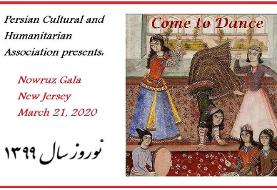 Nowruz ۲۰۲۰ Celebration, Dinner, Open Bar and Live Music by Farzy Loko