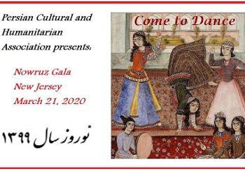 جشن شاد نوروزی انجمن ایرانیان همراه ...