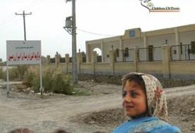 جشن سالگرد تاسیس مرکز پزشکی کودکان ایران زمین در زابل