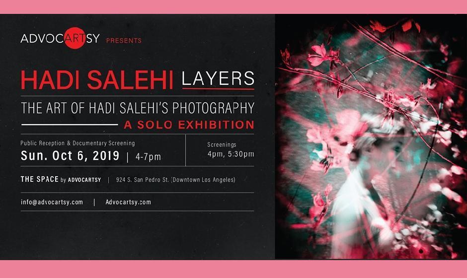 نمایشگاه آثار عکاسی هادی صالحی همراه با پذیرایی رایگان