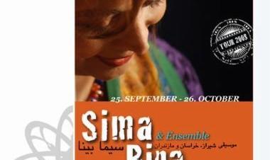Sima Bina Concert
