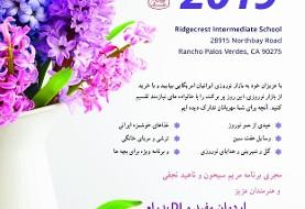 Norooz Bazaar ۲۰۱۹