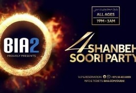 Bia۲ ۴ Shanbeh Soori Party in Dubai with DJ Borna From U.S.A