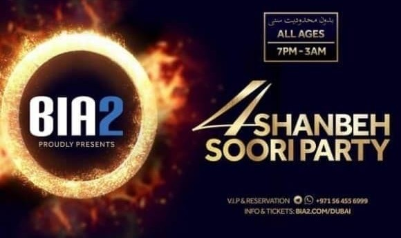 Bia2 4 Shanbeh Soori Party in Dubai with DJ Borna From U.S.A