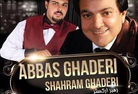 Ein unvergesslichen Abend mit Abbas Ghaderi