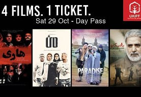 ۴ Movies, ۱ Ticket: Saturday Day Pass at the London Iranian Film Festival