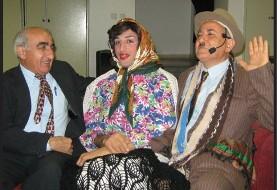 نمایش کمدی سه اصفهانی در لس آنجلس