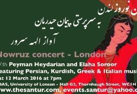 A Musical Celebration of Nowruz ۲۰۱۶: Iranian, Afghan, Greek & Italian Music