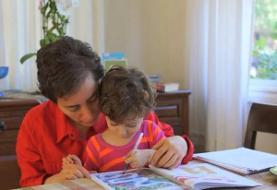 سرانجام نامگذاری خیابانی به اسم مریم میرزاخانی: عدم نامگذاری به خواست خانواده آن مرحوم بوده است