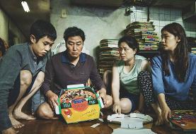 بازیگران کرهای در قلب هالیوود تاریخساز شدند