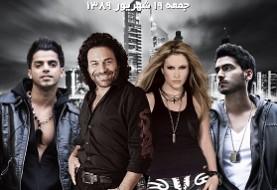 Andy, Afshin, Sepideh, Erfan Concert