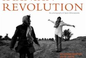 Children of Iranian Revolution: Photo Exhibit