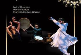 Khold Barin with Shahrokh Moshkin Ghalam and Pejman Hadadi