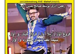 Iranian Azerbaijani Dance, Music and FREE Reception