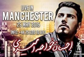 Ehsan Khaje Amiri Concert in Manchester