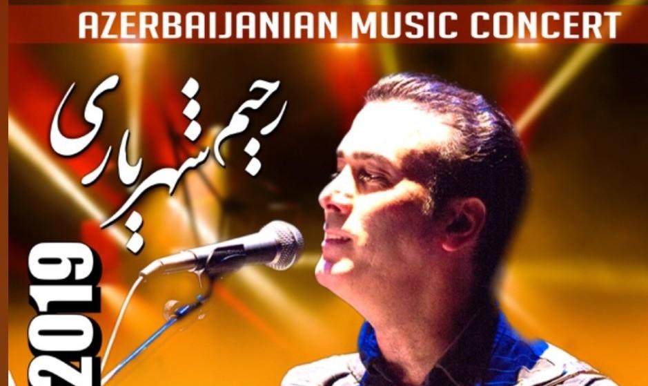 Rahim Shahryari Azerbaijanian Music Concert in San Jose