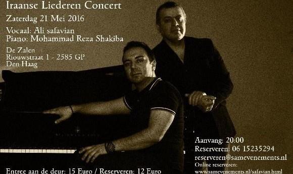 کنسرت علی صفویان در هلند