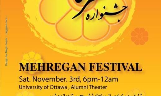 Mehregan Festival