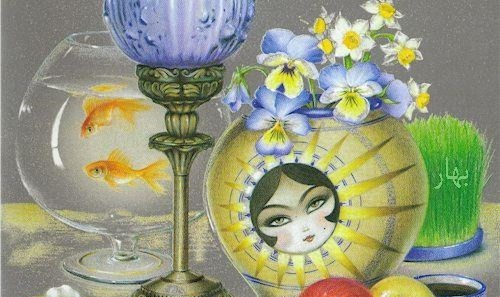 Nowruz Celebration 1391