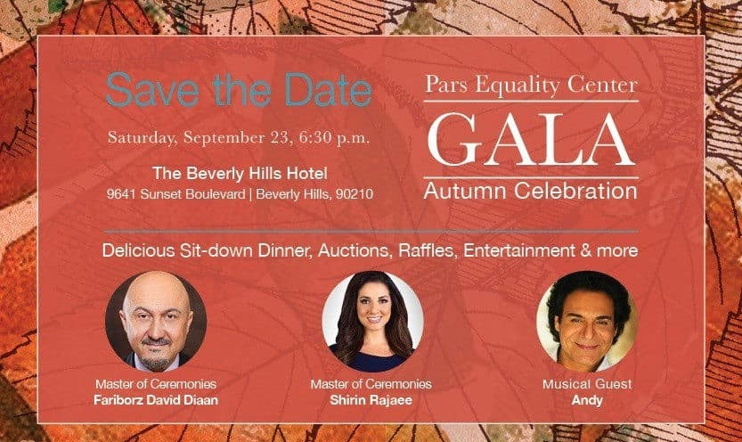 Pars Equality Center LA Autumn Gala, Music by Andy