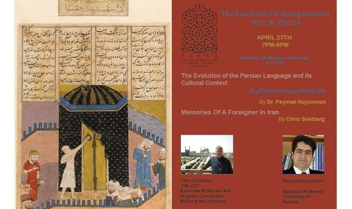 The Evolution of Persian Language & Memories of a Foreigner in Iran