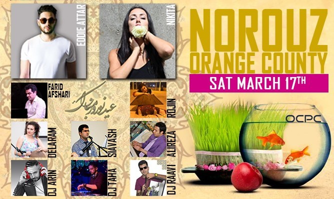Annual Norouz Celebration with Eddie Attar, Nikita