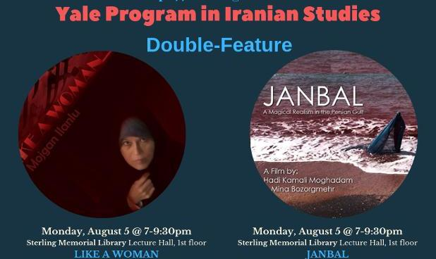 Docunight: Iran Via Documentaries