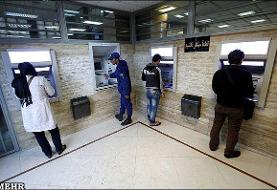 نیویورکـتایمز: اطلاعات حساب بانکی ۱۵ میلیون ایرانی توسط هکرها به سرقت رفته است!