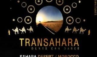 فستیوال موسیقی و رقص بیابانی در صحرای مراکش
