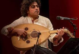 کنسرت پیر چنگی مولانا اثری از علی پژوهشگر