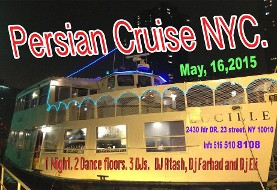 NYC Persian Cruise with ۳ DJs ON ۲ Floors. Persian and mix music