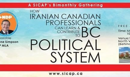 Ralph Sultan, Shane Simpson: Can Iranian-Canadians Better Contribute To BC Political System?