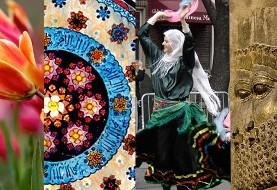Welcome Spring: Nowruz ۲۰۱۴ Celebration