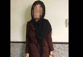 نوشین سارق بود نه نظافتچی! زن هزار چهره: راز شوم مطرب سرشناس پایتخت
