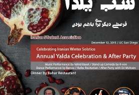 Annual Yalda Celebration and After Party