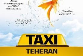 نمایش فیلم تاکسی جعفر پناهی با زیرنویس آلمانی