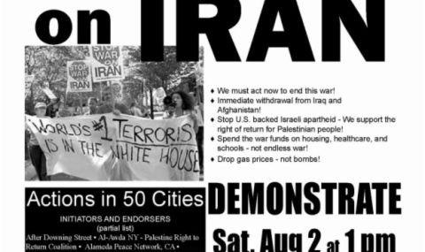 تحصن، جنگ علیه ایران را متوقف کنید!