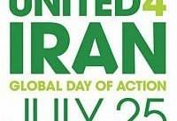 روز جهانی اتحاد برای ایران: همبستگی در حمایت از حقوق مردم ایران