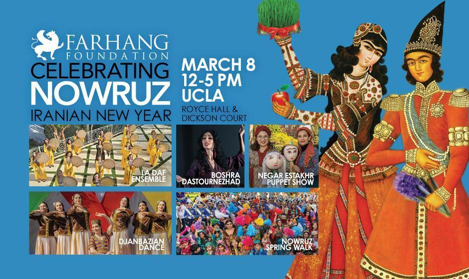 جشن نوروزی بنیاد فرهنگ در دانشگاه یو سی ال ای