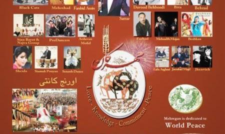 Persian Harvest Festival of Autumn (Mehregan 2008)
